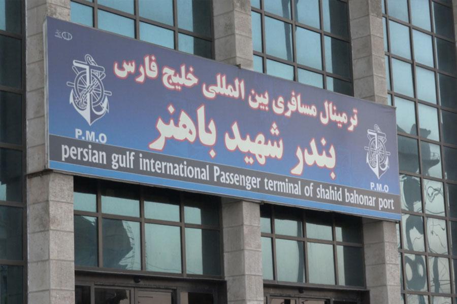 Iran border crossings